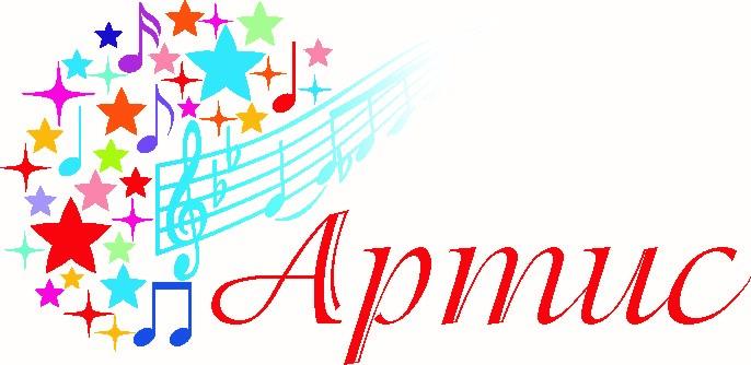 """II Международен музикален фестивал за класическа музика """"Артис"""""""